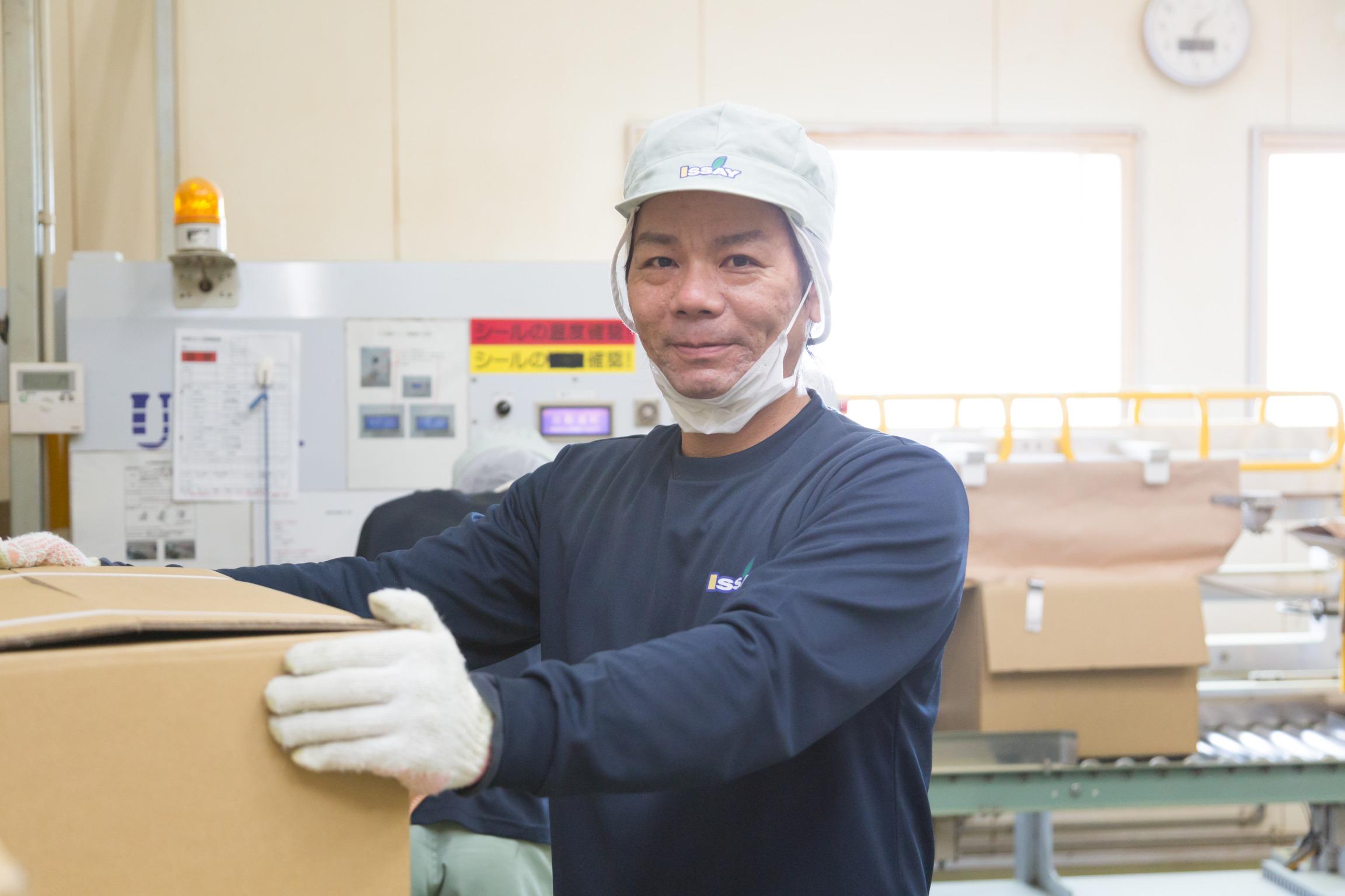 有限会社一成 従業員 お茶製造工場