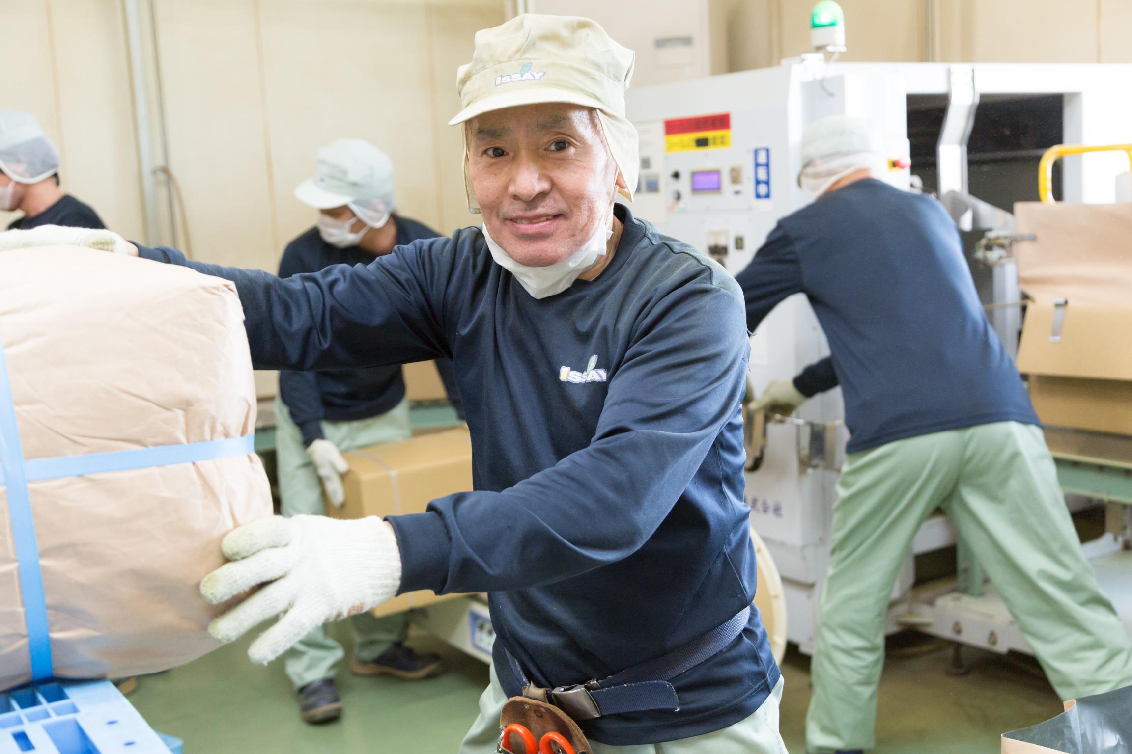 有限会社一成 お茶製造工場 従業員募集